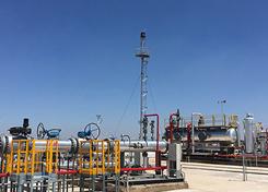 陕西延长石油集团