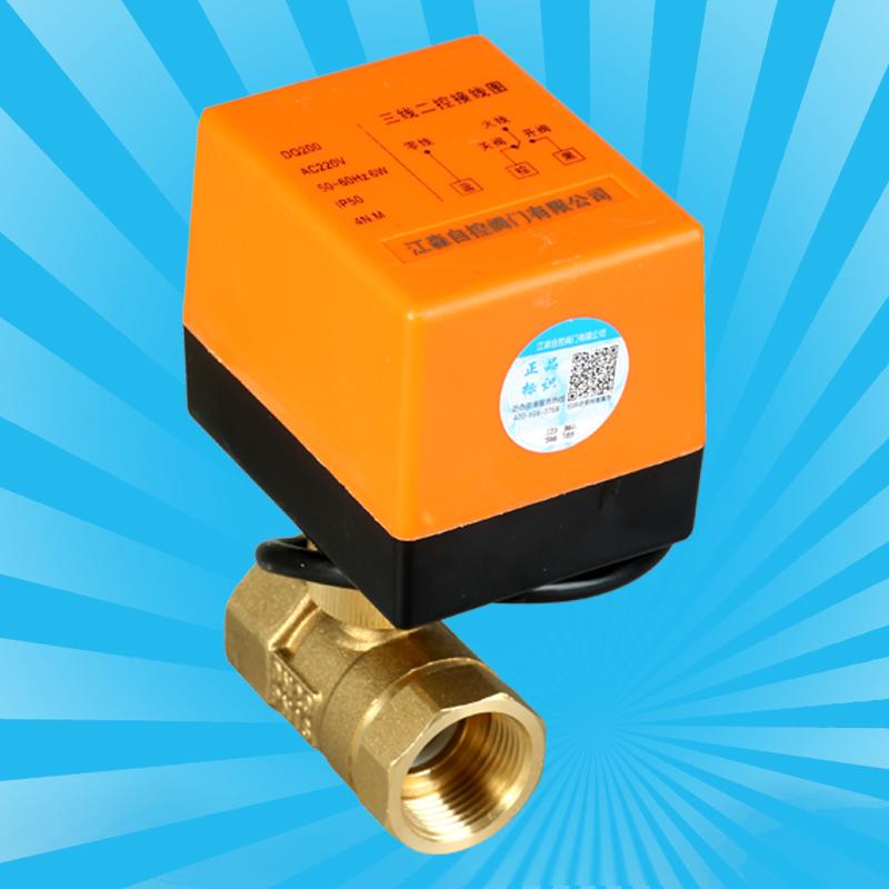 中央空调风机盘管暖通空调铜螺纹电动二三通球阀